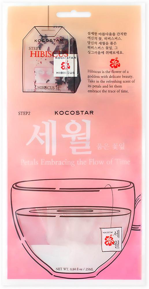 Маска косметическая Kocostar, с гибискусом, улучшает цвет лица, тканевая, 25 мл kocostar маска слайс для лица тюльпан 20 мл