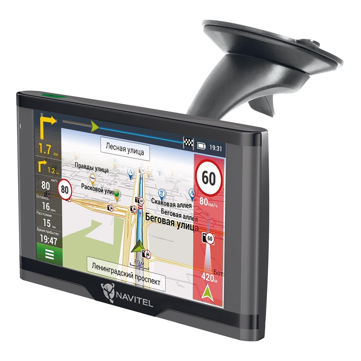 Автомобильный навигатор Navitel N500 Magnetic, N500MAGNETIC, черный
