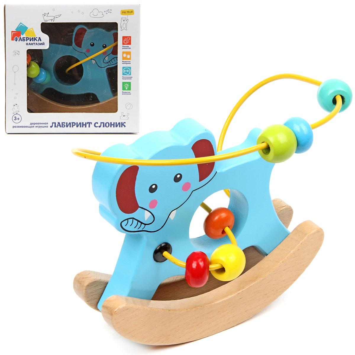 Развивающая игрушка Фабрика Фантазий 70030, 70030 цена