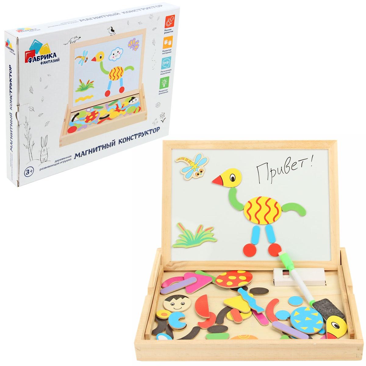 Развивающая игрушка Фабрика Фантазий 74643, 74643 фабрика фантазий обучающая игра фигурки животных чей малыш 60097