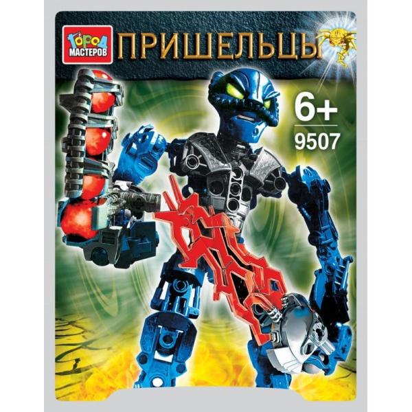 Пластиковый конструктор Город мастеров 9507-BL, 271643