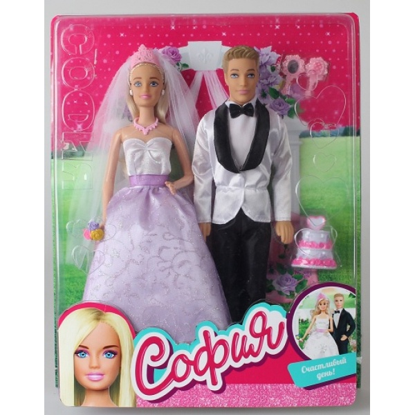Кукла Карапуз 99026-S-AN, 271751