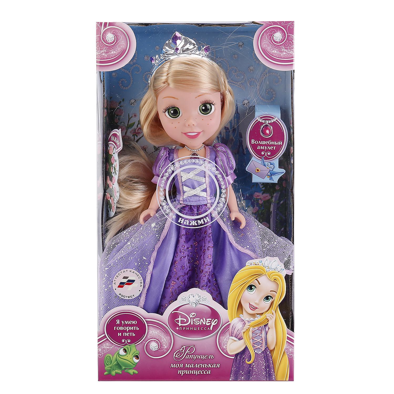 Кукла Карапуз 184428, 184428 фиолетовый цена 2017