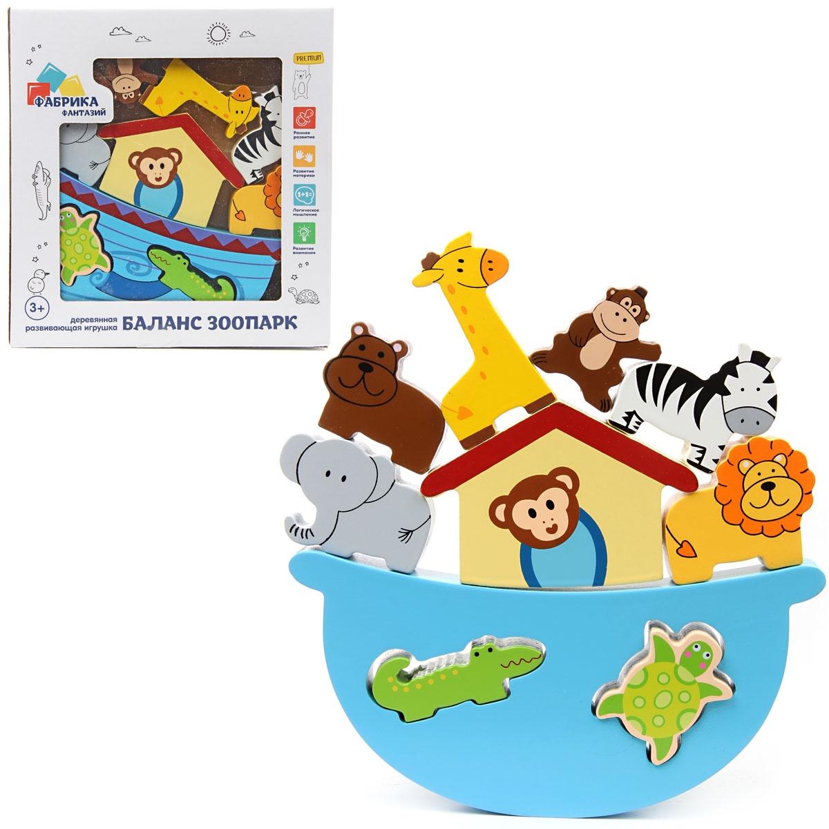 Развивающая игрушка Фабрика Фантазий 70016, 70016 фабрика фантазий обучающая игра фигурки животных чей малыш 60097