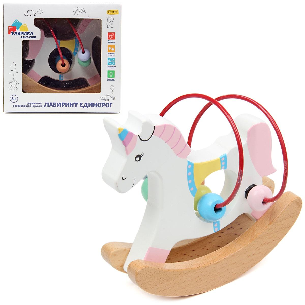 Развивающая игрушка Фабрика Фантазий 72655, 72655 цена