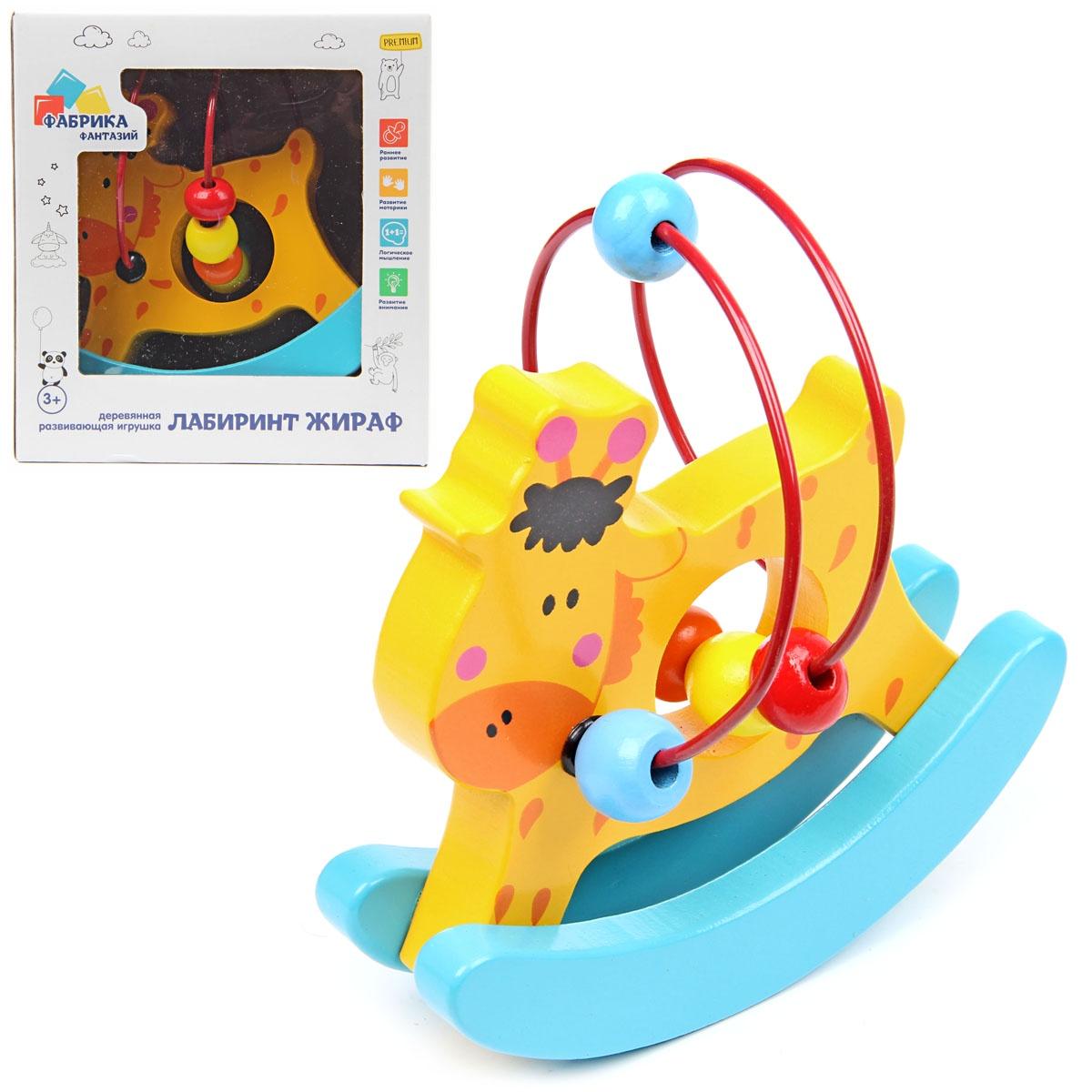 Развивающая игрушка Фабрика Фантазий 70032, 70032 цена