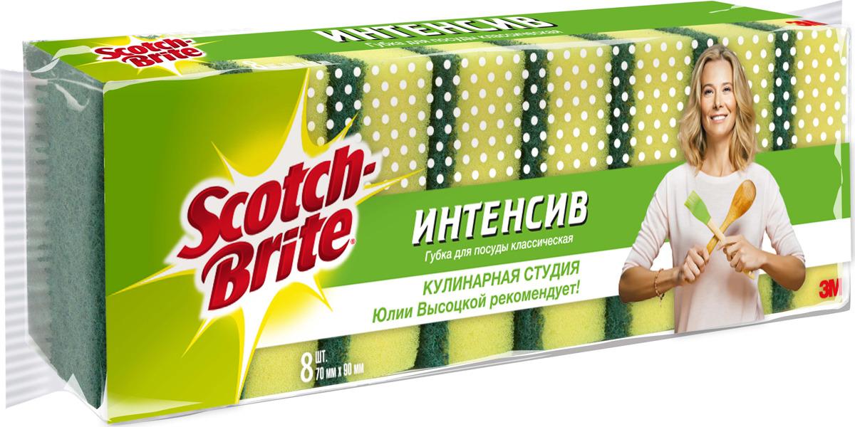 Губка Scotch-Brite Интенсив, 7100095254, желтый, зеленый, 8 шт7100095254Набор губок Scotch-Brite предназначен для интенсивной чистки грубых поверхностей, таких как: кастрюли, сковородки, противни, решетки гриль. Идеально удаляет жир, грязь и пригоревшую пищу, благодаря уникальному абразивному слою. Отлично подходит как для посуды, так и для любой другой поверхности. Губки сохраняют чистоту и свежесть даже после многократного применения, а их эргономичная форма удобна для руки. Удобны в использовании и обеспечивает защиту пальцев и ногтей от повреждений благодаря имеющейся выемке Служит долго: чистящий слой не отклеивается, поролон не крошится. Не рекомендуется использовать для стекла, тефлона и других деликатных поверхностей.