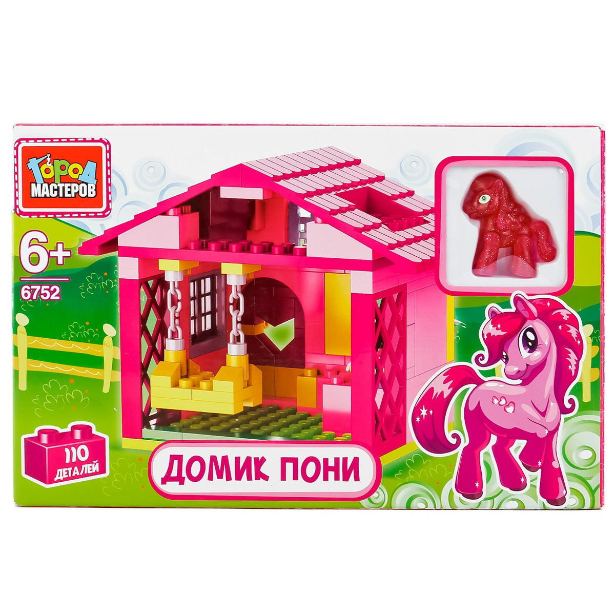 Пластиковый конструктор Город мастеров 216924, 216924