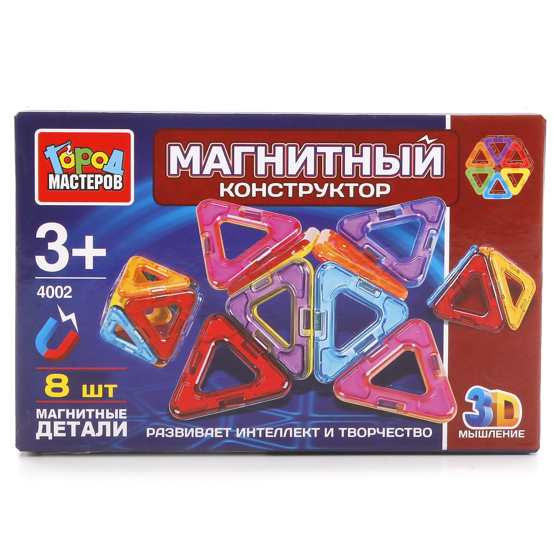 Магнитный конструктор Город мастеров 238936, 238936