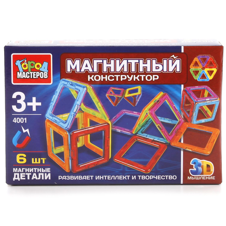 Магнитный конструктор Город мастеров 238935, 238935