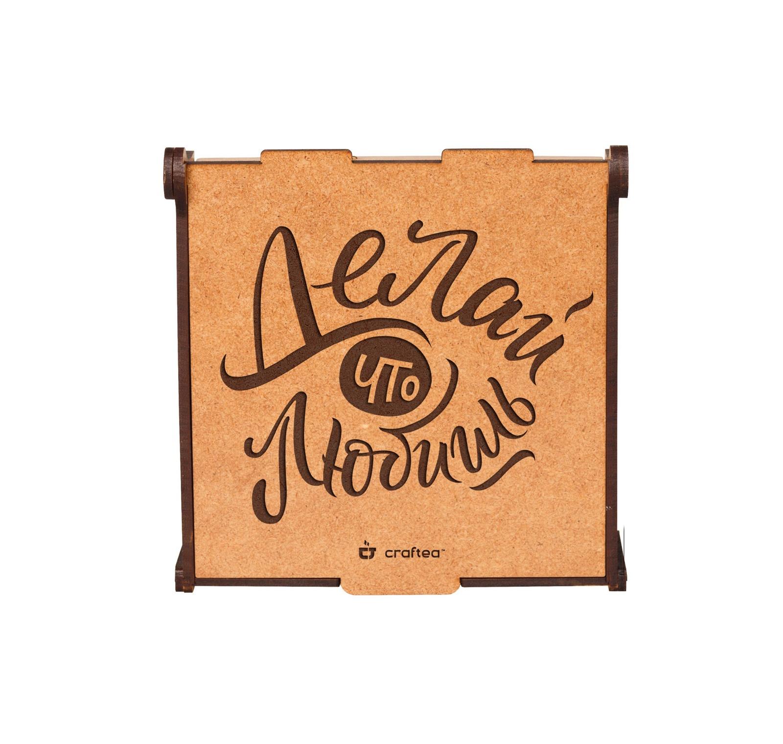 Подарочный чайный набор CrafTea Делай что любишь, в деревянной шкатулке подарочный чайный набор craftea honey