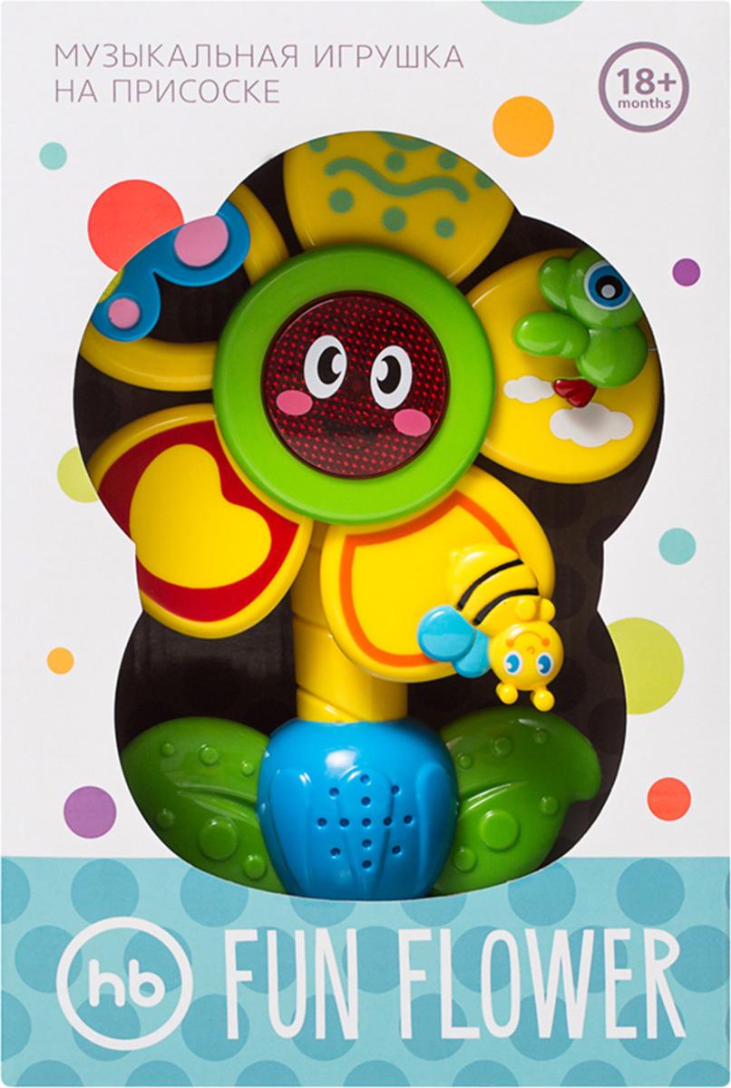 Happy Baby Музыкальная игрушка Fun Flower на присоске lamaze музыкальная игра лев логан звук мелодия lamaze