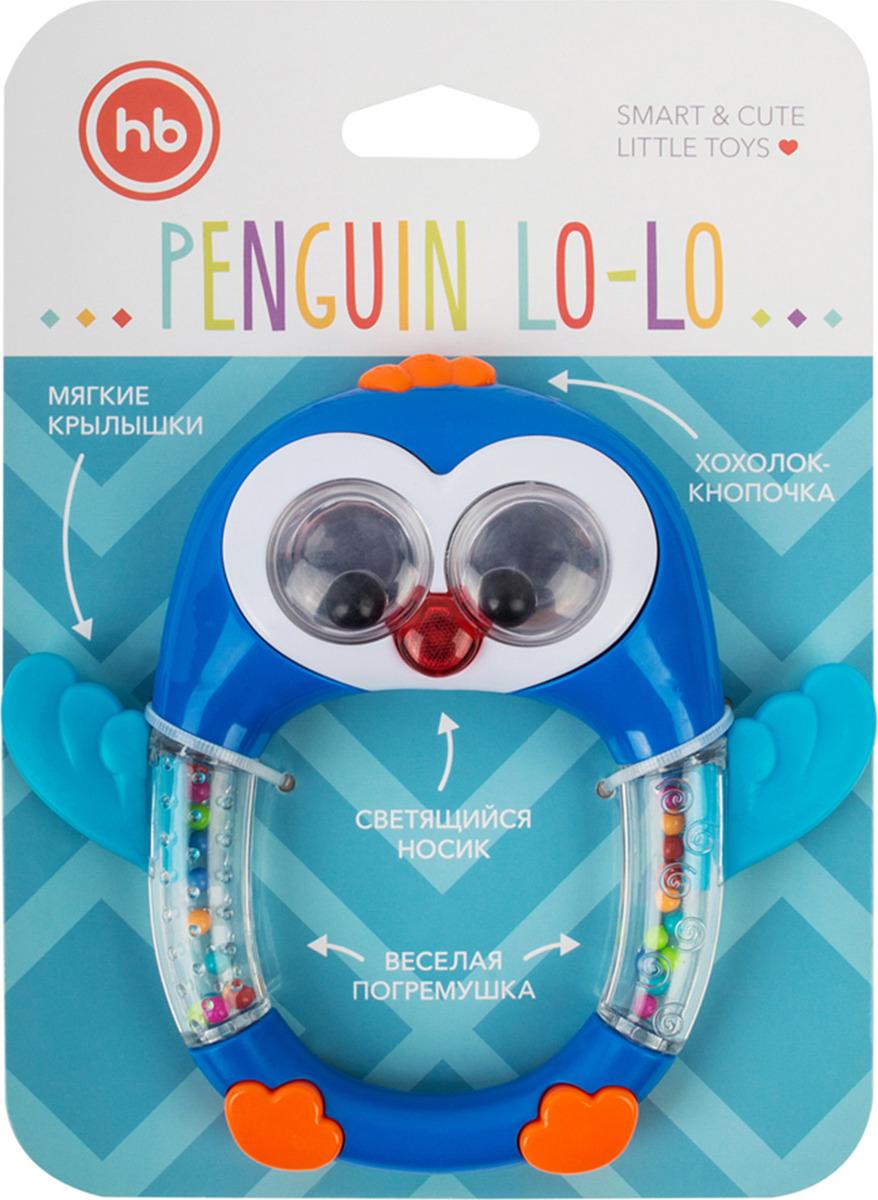 Погремушка музыкальная Happy Baby Penguin Lo-Lo музыкальная погремушка happy baby penguin lo lo