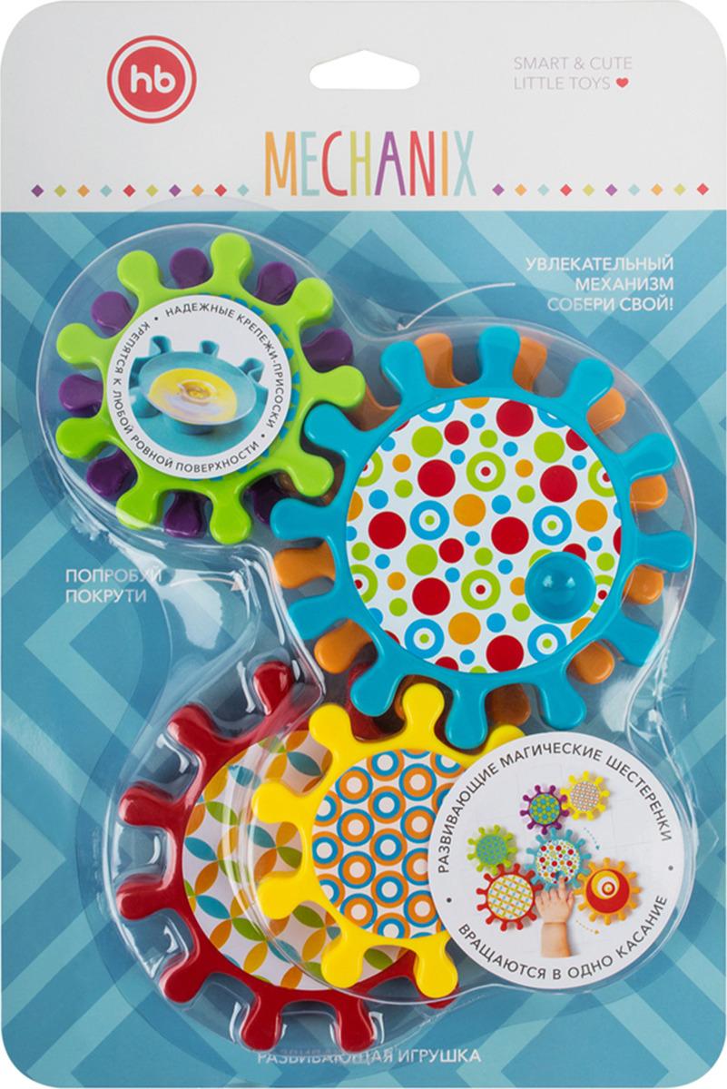 Набор развивающих игрушек Happy Baby Mechanix