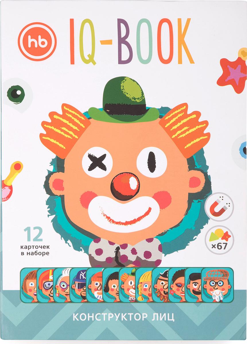 Развивающая игрушка Happy Baby IQ-Book