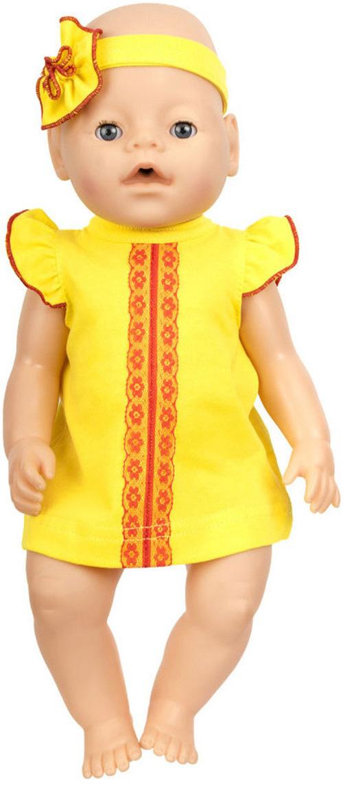 Одежда для кукол КуклаПупс