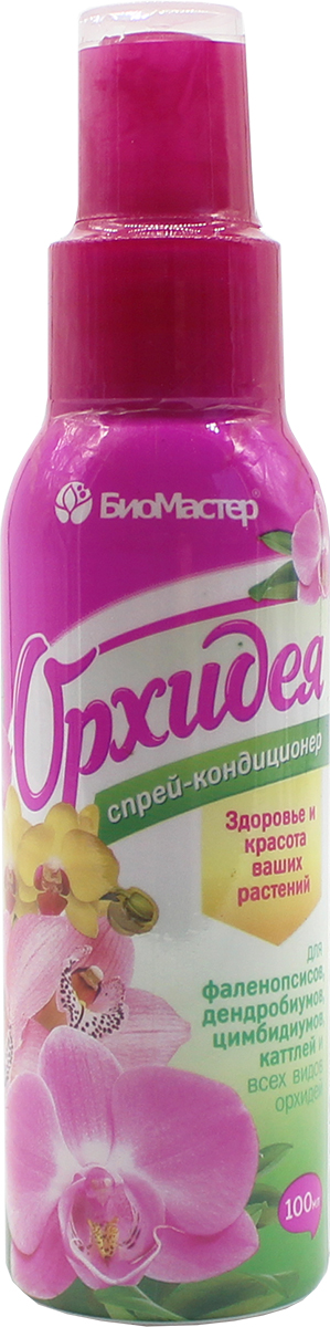 """Удобрение БиоМастер Спрей питательно-увлажняющий """"Орхидея"""", Z-BM-61"""