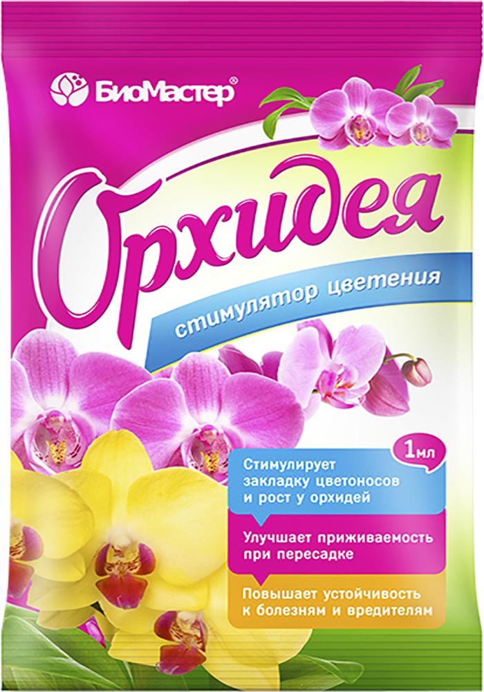 """Удобрение БиоМастер Стимулятор цветения """"Орхидея"""", 2мл"""