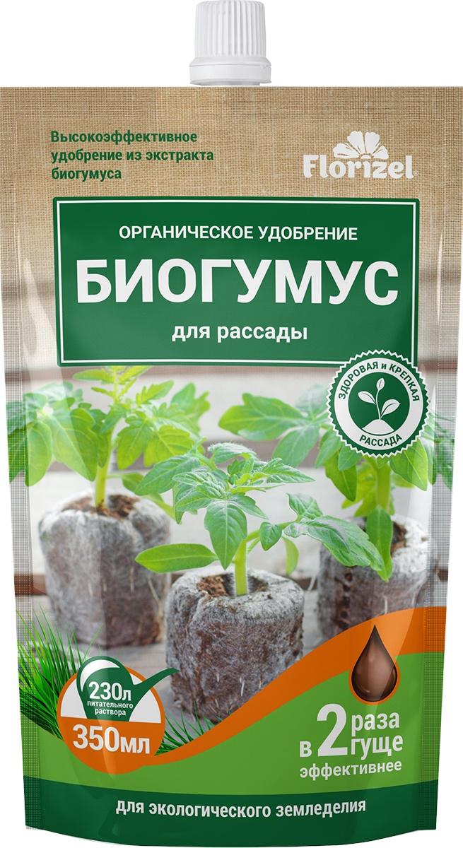 Удобрение Florizel Гелеобразное органическое Биогумус для рассады, 350мл удобрение florizel гелеобразное органическое биогумус для роз 350мл