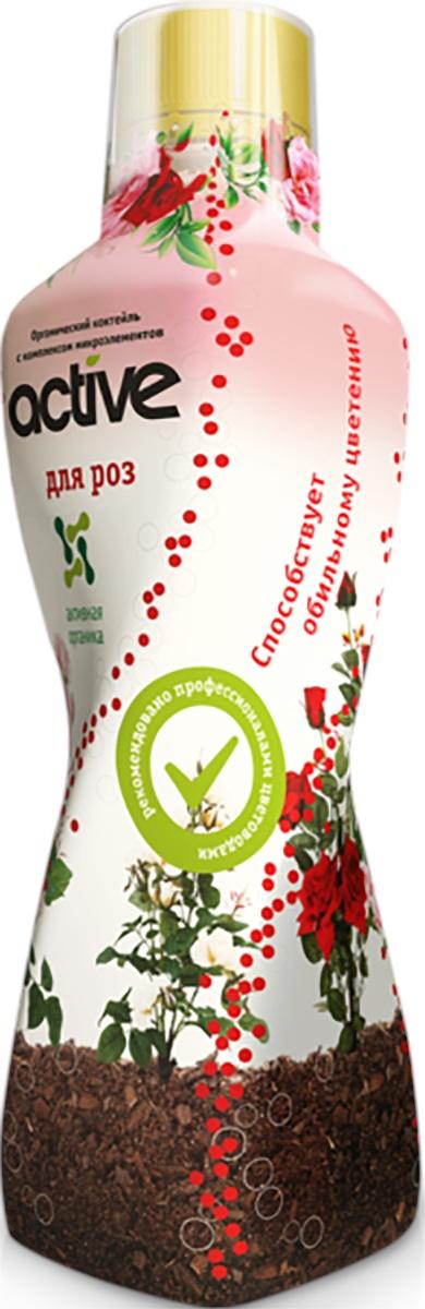 Удобрение Active Органическое удобрение Для роз,хризантем и бегоний, Z-AC-06 удобрение florizel гелеобразное органическое биогумус для роз 350мл