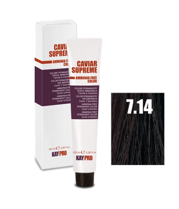 Краска для волос KayPro 19155-7.14 kaypro крем краска 8 3 светлый золотистый блонд caviar supreme 100 мл