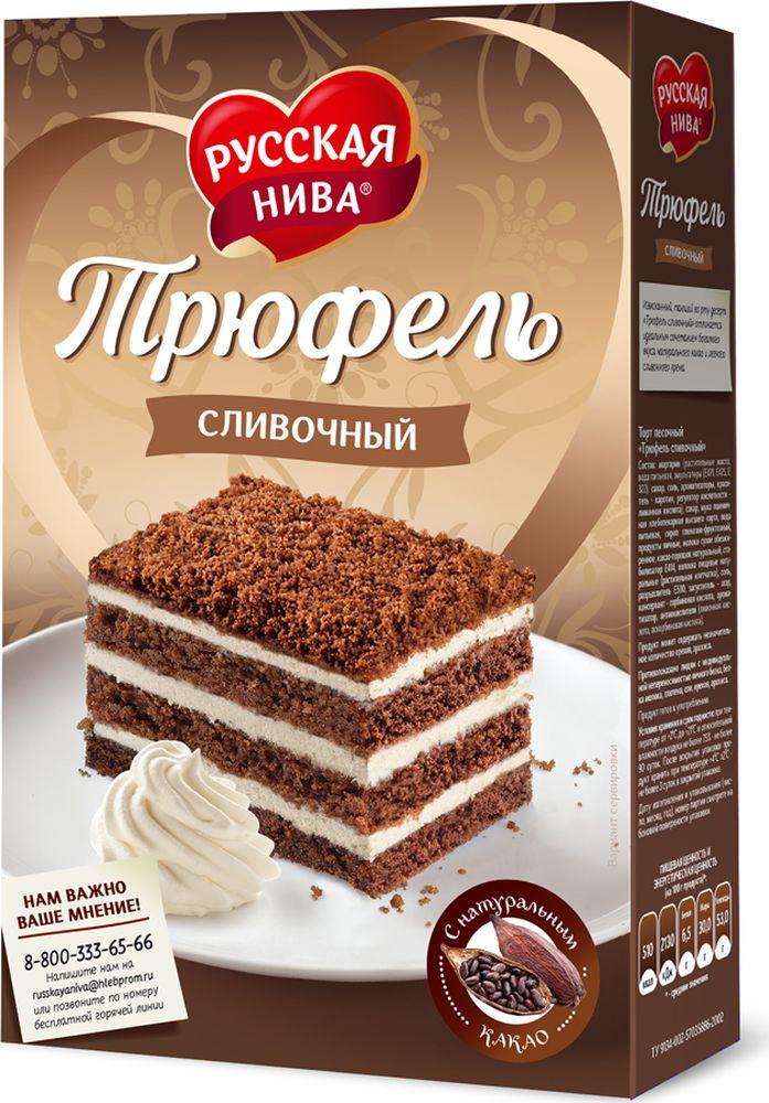 Торт песочный Русская Нива Трюфель сливочный, 400 г торт marlenka медовый с какао 100 г