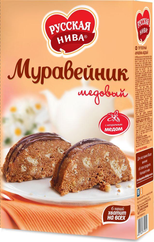 Торт песочный Русская Нива Муравейник медовый, 340 г торт marlenka медовый с какао 100 г
