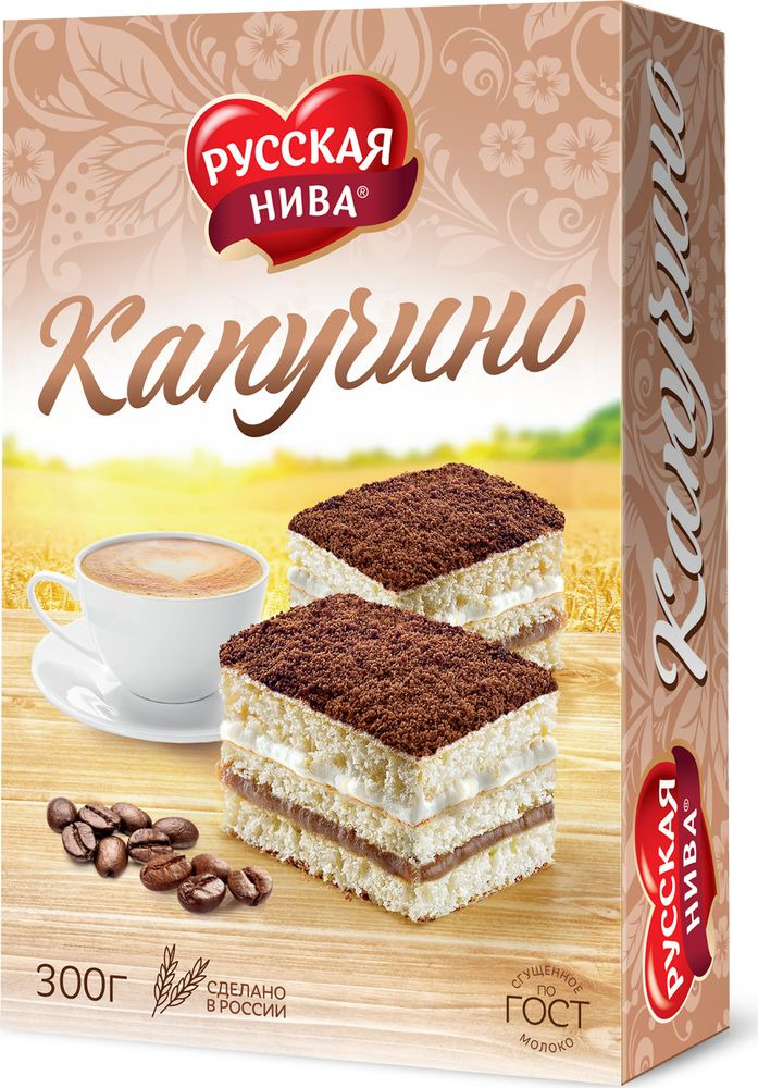 Торт Русская Нива Капучино, 300 г запчасти шеви нива fam1