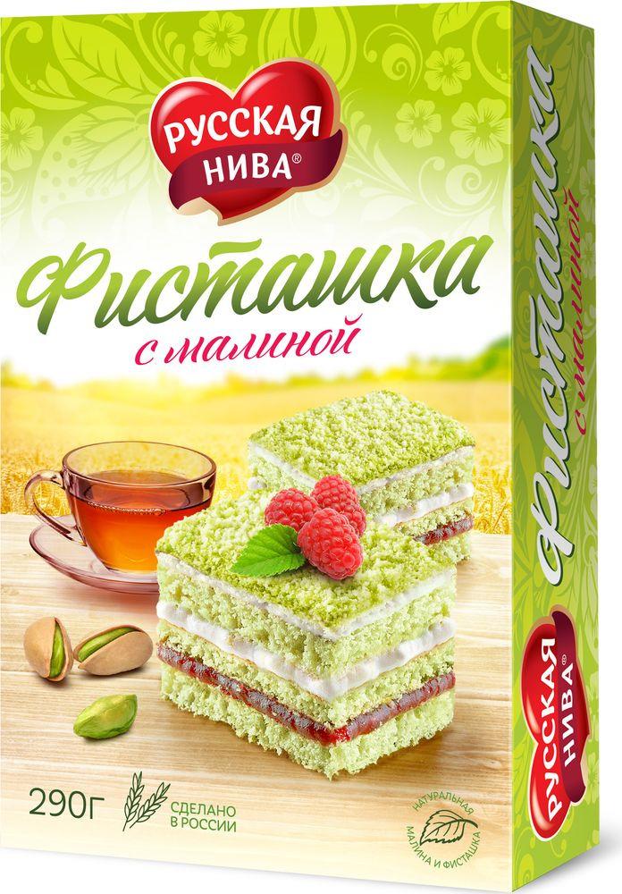 Торт Русская Нива Фисташковый с малиной, 290 г запчасти шеви нива fam1