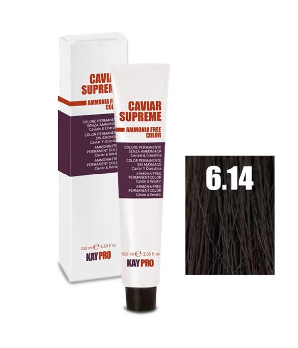 Краска для волос KayPro 19155-6.14 kaypro крем краска 8 3 светлый золотистый блонд caviar supreme 100 мл