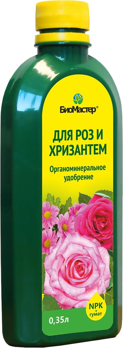 """Удобрение БиоМастер Комплексное органоминеральное """"Для роз и хризантем"""", 0,35л"""