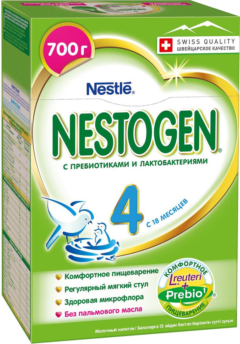 Nestogen 4 молочко, с 18 месяцев, 700 г
