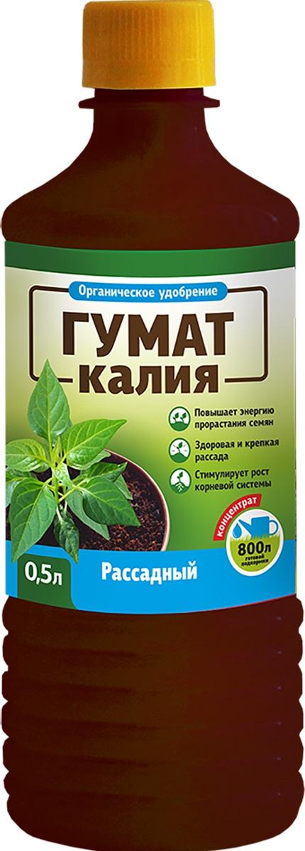 Удобрение БиоМастер Концентрированное органическое Гумат Калия - Для рассады, 0,5л