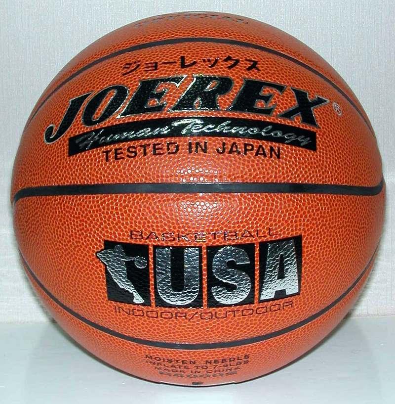 цены на Мяч баскетбольный JOEREX B8000S-1, бордовый