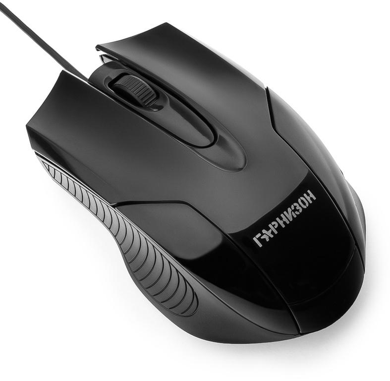 все цены на Игровая мышь Гарнизон GM-210, черный онлайн