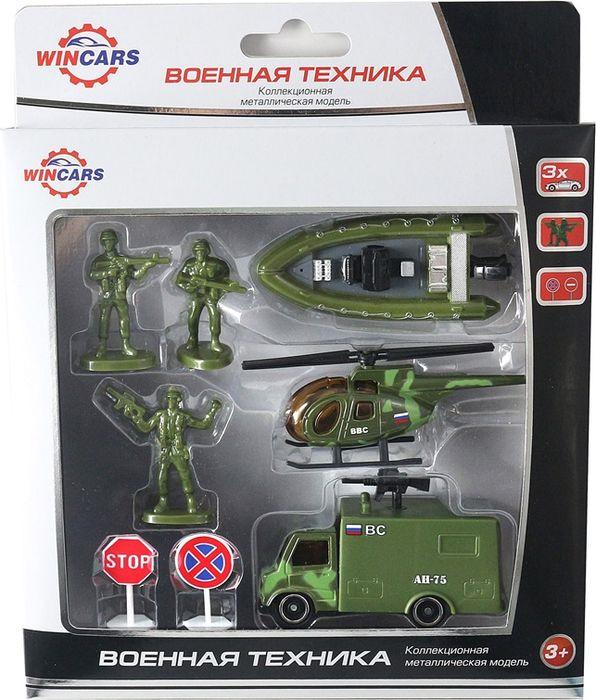 Фото - Игровой набор военной техники Wincars 30815C big игровой набор big дорожные знаки 69 см 3 шт