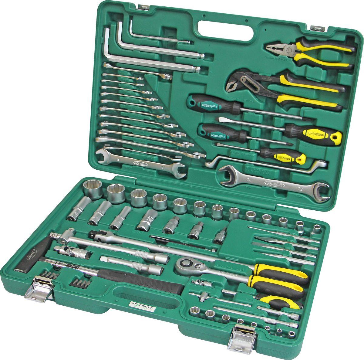 купить Набор инструментов Арсенал AA-C1412P76, 2269480, 76 предметов недорого