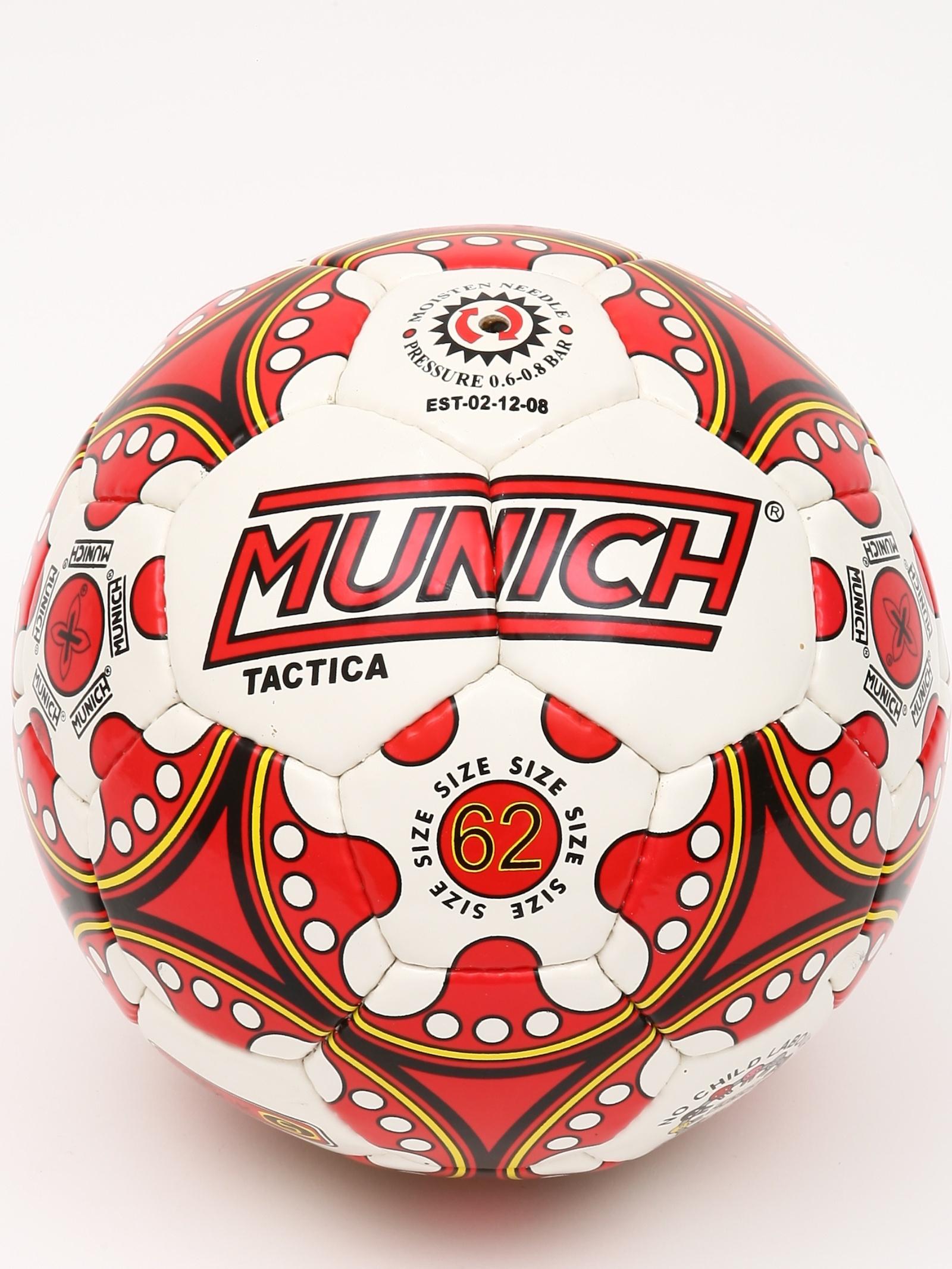 Мяч футбольный MUNICH Мяч для футзала TACTICA, 62W-61748, белый blood money