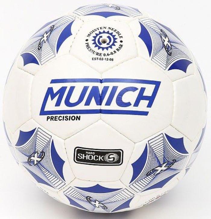 Мяч футбольный MUNICH Мяч для футзала FIFA PRECISION 62cm WHITE, белый мяч футбольный fifa 2018 zabivaka размер 5