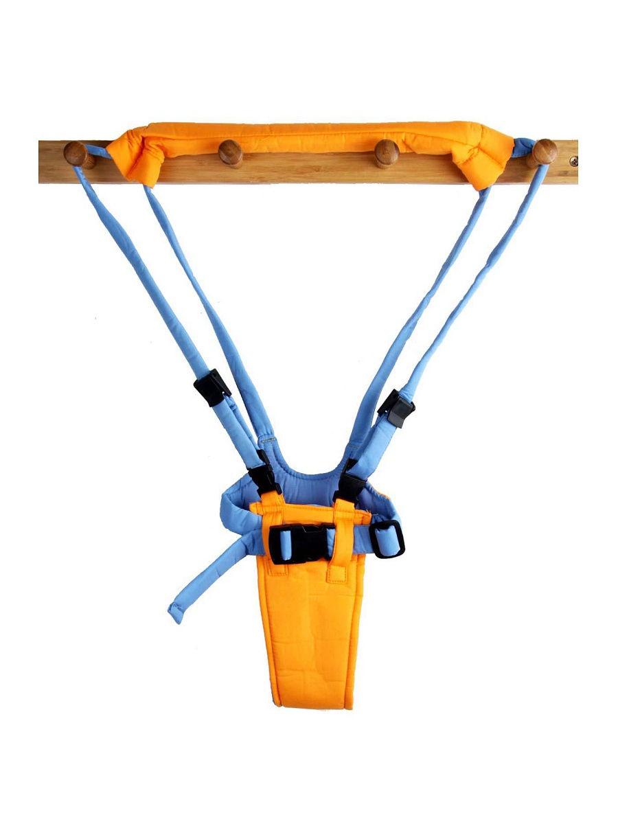 Вожжи-поводок MARKETHOT Детские голубой, желтый, оранжевый детские ходунки