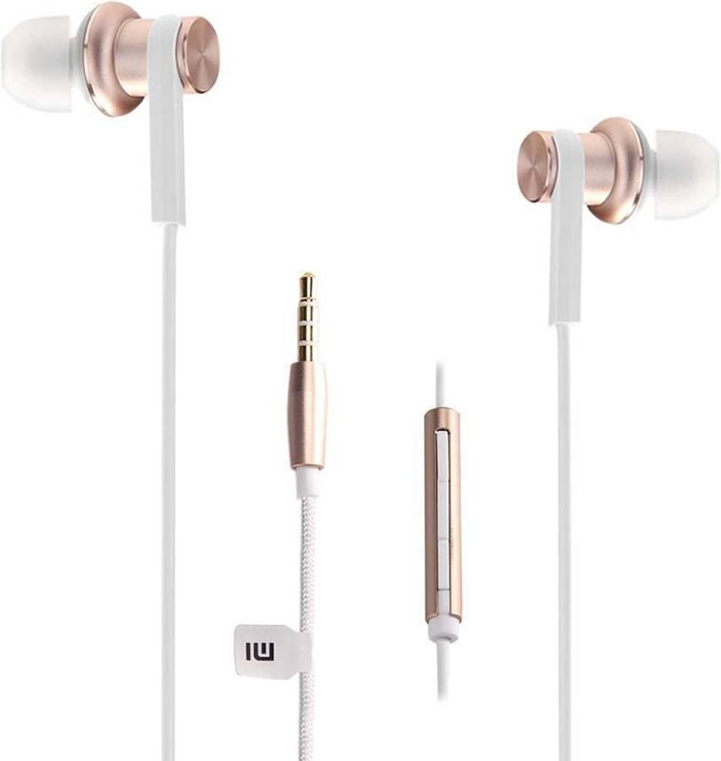 Наушники Xiaomi Mi In-Ear Headphones Pro Gold цена в Москве и Питере