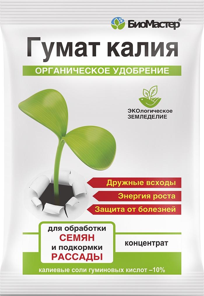 Удобрение БиоМастер Концентрированное органическое Гумат Калия, 4мл