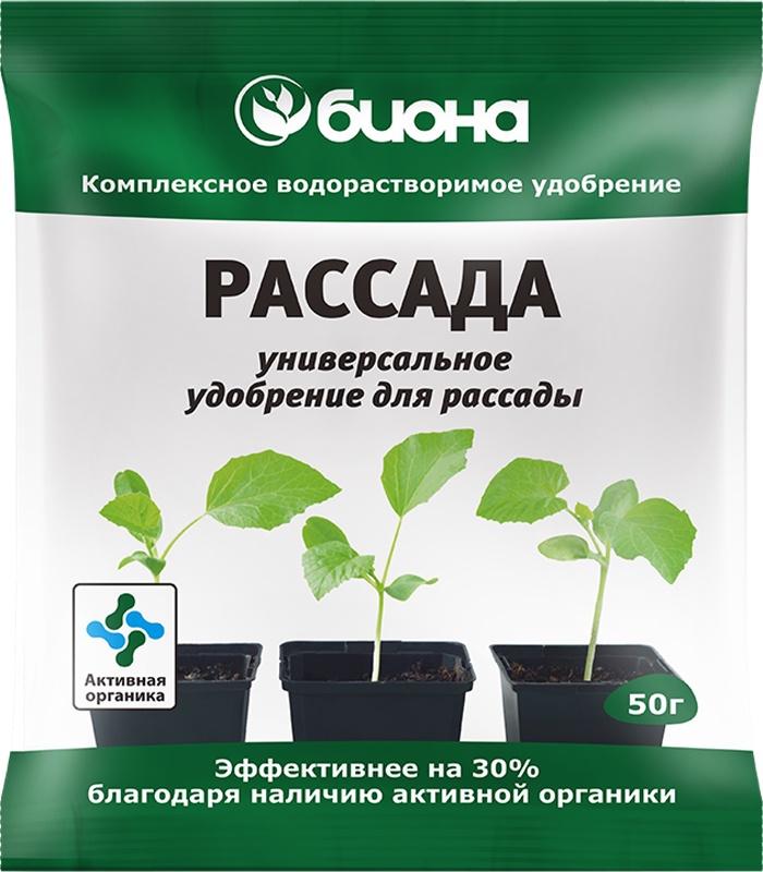 Удобрение Биона Рассада, 50г удобрение биона водорастворимое комплексное лук чеснок 50г