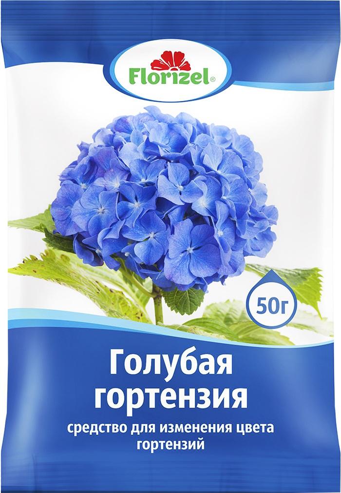 Удобрение Florizel Средство для изменения цвета гортензий Голубая гортензия, 50 г удобрение florizel биогумус для клубники