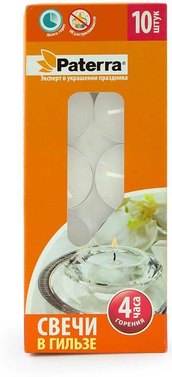 Набор свечей Paterra, диаметр 4 см, 10 шт401-457Набор свечей Paterra состоит из 10 круглых свечей, изготовленных из парафина. Свечи без аромата, они предназначены для украшения интерьера и праздничных столов, для поддержания напитков и блюд в теплом состоянии, для ароматизированных ламп. Первичный парафин в составе свечей обеспечивает качество горения (выгорает полностью). При горении не трещат, не появляются искры. Время горения 4 часа. Такой набор украсит интерьер вашего дома или офиса и наполнит его атмосферу теплом и уютом.