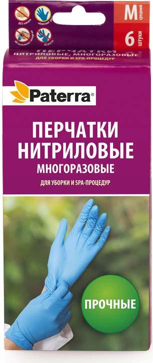 """Перчатки нитриловые """"Paterra"""", 6 шт. Размер универсальный"""