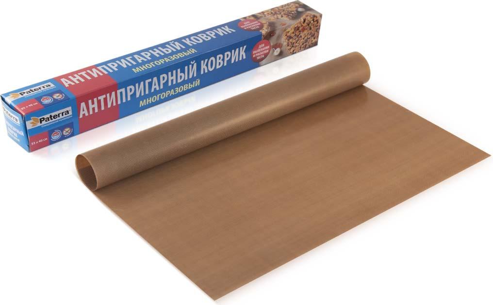 Коврик для выпечки Paterra, антипригарный, 33 х 40 см коврик для выпечки marmiton антипригарный 33 см х 40 см