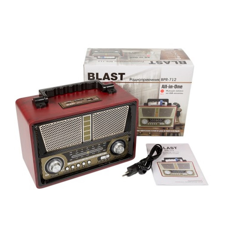 Радиоприемник BPR-712 ретро-стиль (123)