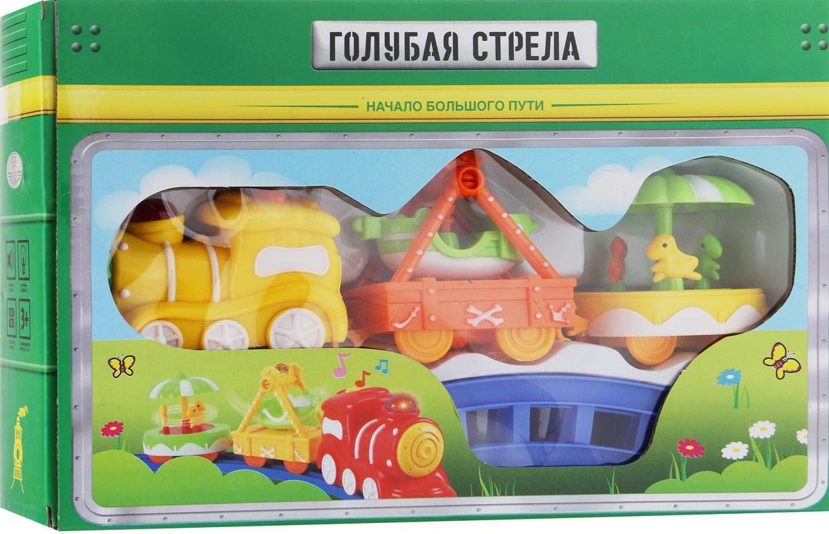 Железная дорога Голубая стрела Карусель, 87165, желтый, оранжевый набор железной дороги на радиоуправлении голубая стрела классик 87186
