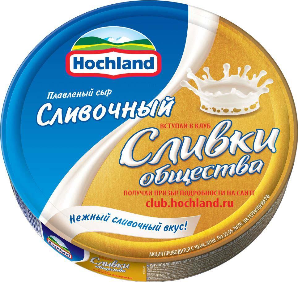 Плавленый сыр Hochland Сливочный, 140 г